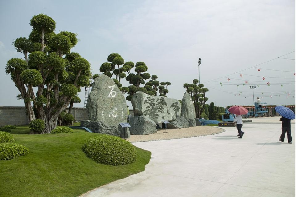 công viên hồ cá coi rin rin park công viên đá nhật bản